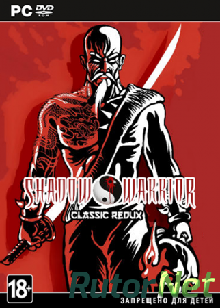 Shadow Warrior Classic Redux (2013) {P} [ENG]