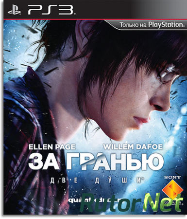 За гранью: Две души / Beyond: Two Souls (2013) PS3