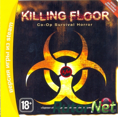 Killing Floor v.1056 [Original] (2013) PC
