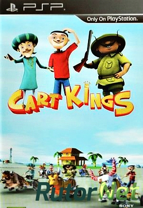 [PSP] Cart Kings [2013]