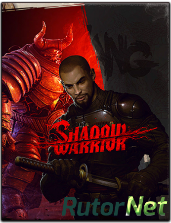 Shadow Warrior: Special Edition (1С-СофтКлаб) (RUS/ENG/MULTi) [DL|Steam-Rip] от R.G. Игроманы