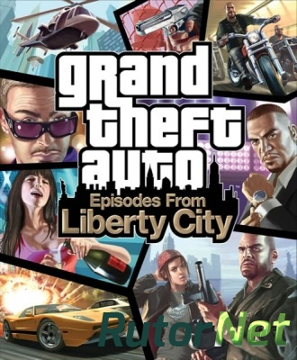 Русификатор текста для Grand Theft Auto Episodes From Liberty City