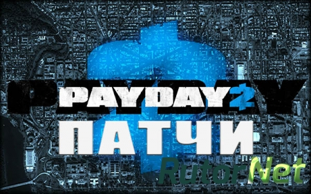 PayDay 2 - Career Criminal Edition [Update 21.2 - 27] (2013) PC | Патчи