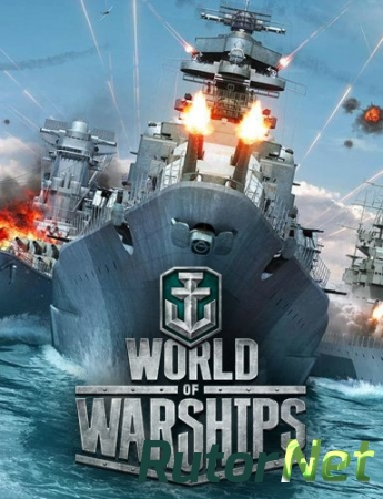 World of Warships [0.6.0] (2015) PC | Online-only