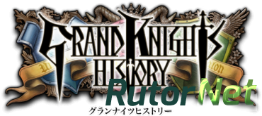 Grand Knights History [JP] [FULL] [2011|Eng]