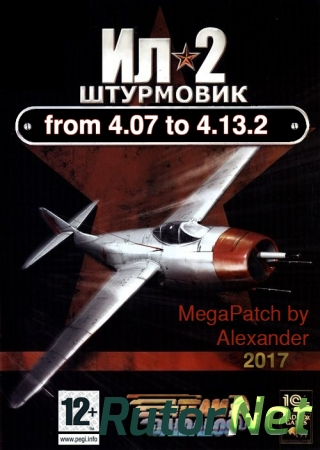 Ил-2 Штурмовик / IL-2 Sturmovik [from 4.07 to 4.13.2] (2003) PC | Patch