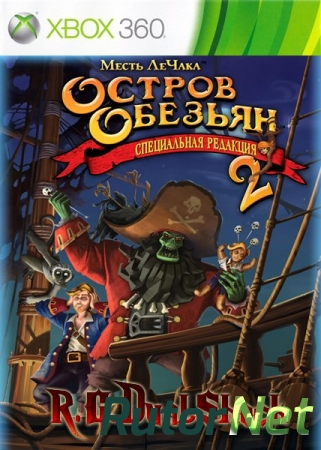 [FULL]Monkey Island 2 Special Edition [RUS] (Релиз от R.G.DShock)