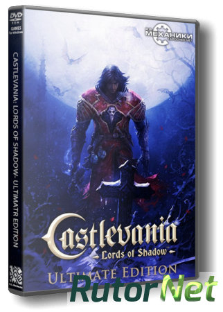 Castlevania: Lords of Shadow – Ultimate Edition [v 1.0.2.9u2] (2013) PC | RePack от qoob