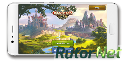 Elvenar (2017) Android