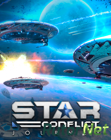 Star Conflict: Journey [1.5.9.124197] (2013) PC | Online-only