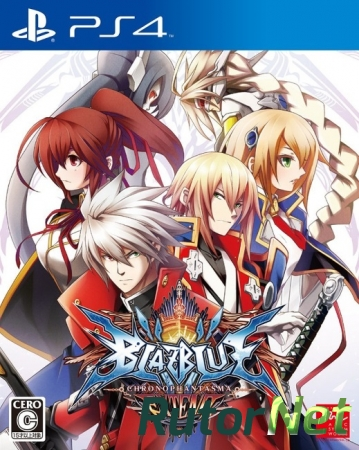 (PS4)BlazBlue: Chronophantasma Extend [USA/ENG]