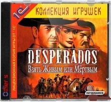 Desperados: Wanted Dead or Alive / Desperados: Взять живым или мертвым [1.R] Лицензия PLAZA