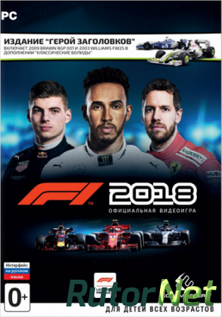 F1 2018: Headline Edition [v 1.06 + DLC] (2018) PC | Лицензия