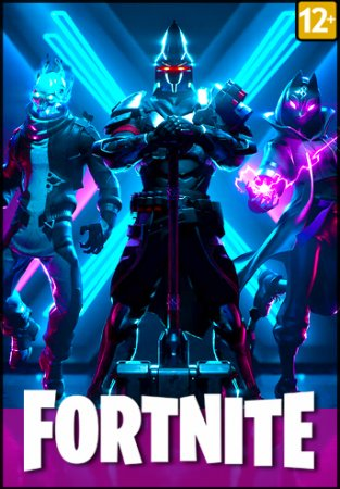 Fortnite: Chapter 2 [12.60] (2017) PC | Online-only