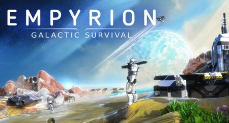Empyrion Galactic Survival v1.3.2 3207