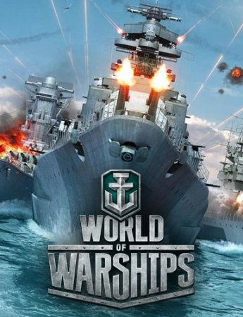 World of Warships [0.9.12.0] (2015) PC | Online-only