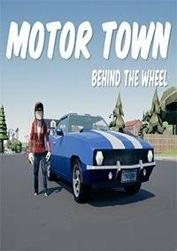 Motor Town: Behind the wheel (2021) На Английском