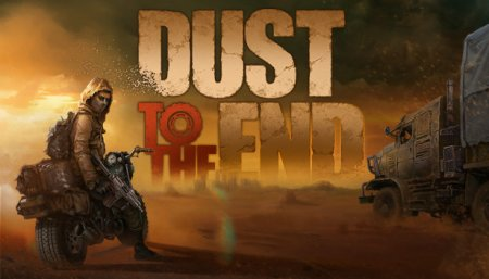 Dust to the End v0.9.22