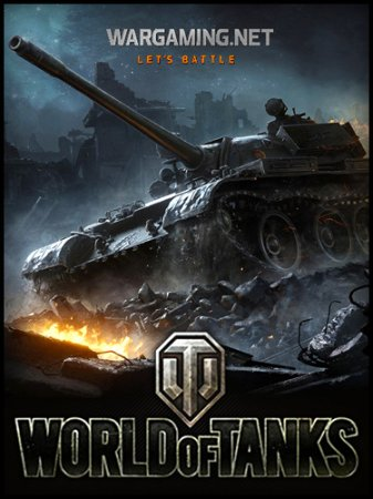 Мир Танков / World of Tanks [1.12.0.0.757] (2014) PC | Online-only