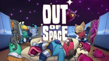Out of Space v1.2.4b10