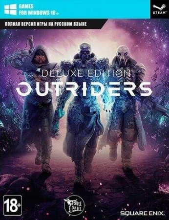 OUTRIDERS (2021) Repack от West4it